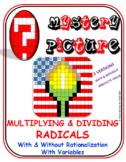 EMOJI - Radicals: Multiplying & Divide Radicals (Variables & Rationalizing)