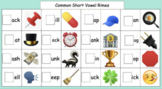 EMOJI Rime Pack: games, fluency charts, word families on G