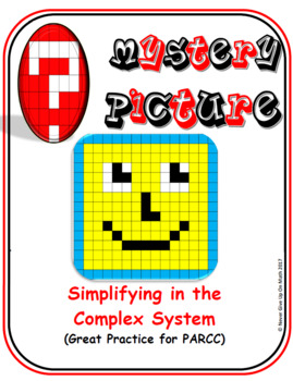 EMOJI - Simplify in the Complex System - PARCC (Google Interactive & Hard Copy)
