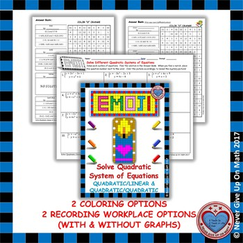 EMOJI - Solve Quadratic Systems of Equations