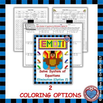 EMOJI - System of Equations - Solve by Elimination Option 2
