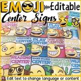 EMOJI THEMED: (EDITABLE) CENTER SIGNS: CLASS DECOR