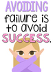 EMOJI Themed Motivational Subway Art Posters *Inspiring Quotes* Growth Mindset