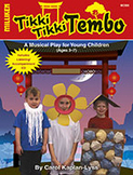 Tikki Tikki Tembo  eBook (Enhanced eBook)