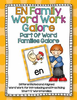 EN Word Family Word Work Galore-Differentiated and Aligned