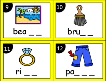 END DIGRAPH/TRIGRAPH TASK CARDS