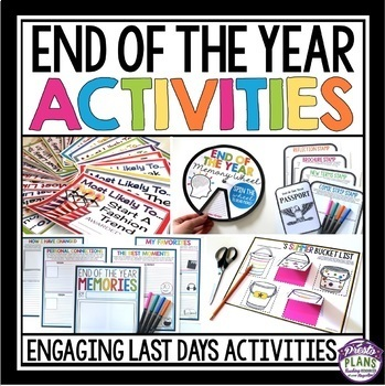 END OF THE YEAR ACTIVITY BUNDLE
