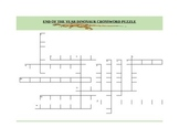 END OF THE YEAR DINOSAUR CROSSWORD PUZZLE WITH ANSWER KEY