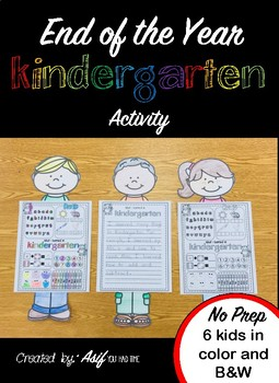 END OF THE YEAR - Kindergarten Activity/Project - What I learned in Kindergarten