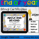 END OF YEAR DIGITAL BITMOJI AWARDS  (ENGLISH AND SPANISH)