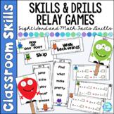 Sight Word Games | Addition Drills