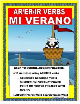 BACK TO SCHOOL- My Summer Vacation- Verbs Power Point/Post