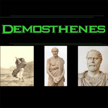 Ender S Game Locke Demosthenes Veni Vidi Vici Powerpoint Tpt