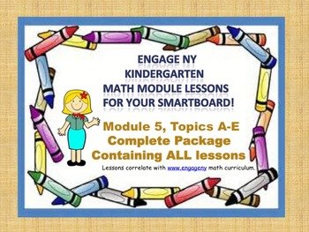 ENGAGE NY Module 5 Complete Package for your SmartBoard!