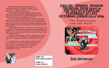 ENGLISH - SPANISH - RUSSIAN TRILINGUAL BOOK based on THE TALE BY OSCAR WILDE