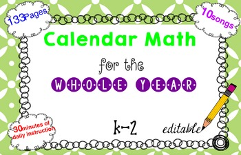 UPDATED *ActivInspire Calendar Math 2017 - 2018