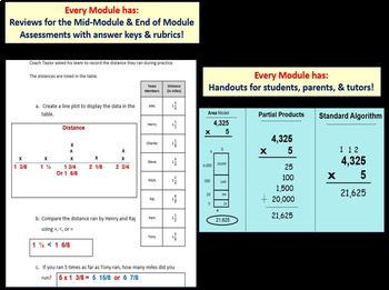 Grade 4 Math Module 1 Entire Module Bundle: Smart bd-Student Pgs-HOT q's-Reviews