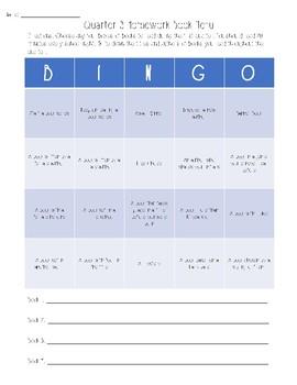 ENTIRE YEAR - Differentiated Reading Bingo Homework!