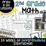 2nd Grade Math Curriculum Bundle⭐