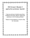 Engage New York Grade 2, Module 4 Application Problems (Spanish)