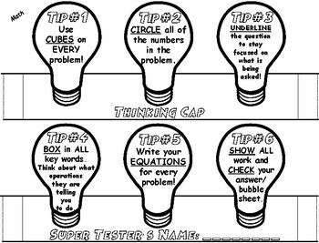 EOG/ Standardized Test Thinking Cap