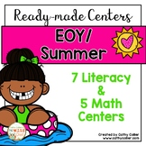 EOY/Summer: 12 Ready-made Centers (7 Reading/5 Math)