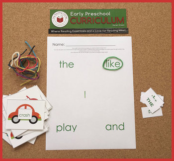 EP Find The Sight Word