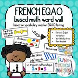 EQAO FRENCH Math Word Wall