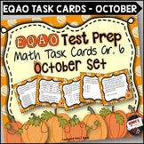 EQAO Math Task Cards - Grade 6 - October Set