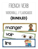 French ER, IR, RE verb wordwall/flashcards {BUNDLE}!