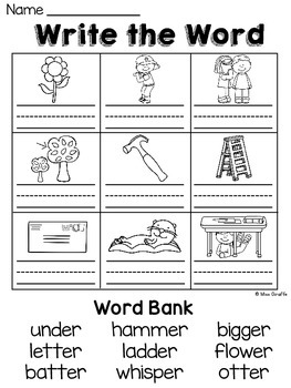 Find and Write the er Words Differentiated Worksheet / Activity