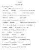 ER and IR Verbs (2) Present Tense Worksheets Spanish