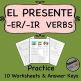 ER and IR Verbs in the Present Tense Spanish Practice Worksheets