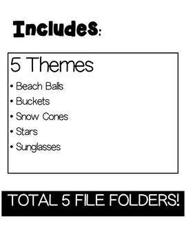 ERRORLESS File Folders- SUMMER (special education/autism/early education)
