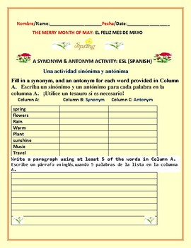 ESL ACTIVITY: THE MERRY MONTH OF MAY: VOCABULARY / WRITING (Spanish)