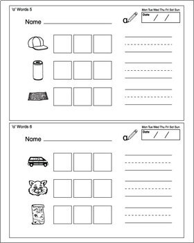 ESL Activities - CVC Puzzles - 45 Word Set
