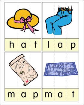 CVC Word Puzzles 45 Word Set
