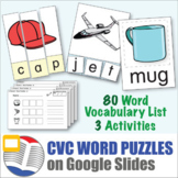 ESL Activities - Digital CVC Puzzles - 80 Word Set