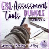 ESL Assessment and Feedback Tools for High School Teachers BUNDLE