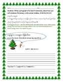 ESL :BILINGUAL: HOLIDAY WRITING ACTIVITY: BURMESE: GRADES 4-6