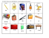 Chinese/English flash cards, school words
