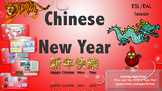 ESL Chinese New Year : interactive activities - printables grammar and vocab