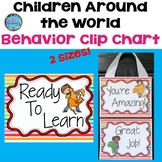 ESL Classroom Decor Behavior Clip Chart (2 Sizes) - Childr