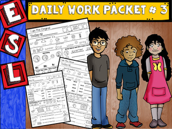 ESL Daily Work Packet # 3 (ELL Money, the Home, Questions with where)
