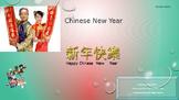 ESL EAL Chinese New Year freebie