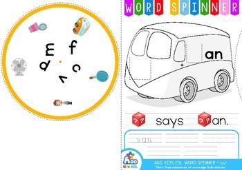 ESL/EFL English Reading Phonics Word Spinner