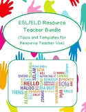 ESL ELD Teacher Bundle - Tools and Templates