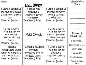 ESL ELL Bingo Sheet
