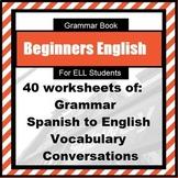 ESL/ ELL Worksheets