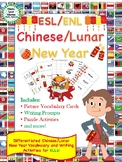 ESL/ENL Chinese New Year - Lunar New Year Vocabulary Activities